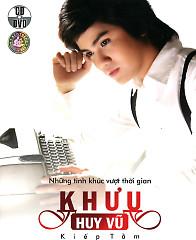 Album Kiếp Tằm - Khưu Huy Vũ