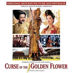 Album Curse Of The Golden Flower (Hoàng Kim Giáp) (CD2) - Shigeru Umebayashi