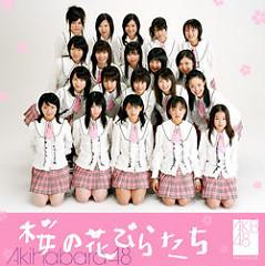 桜の花びらたち (Sakura no Hanabiratachi) - AKB48