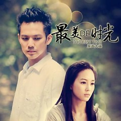 Album 最美的时光电视原声带 / OST  Best Time - Thời Gian Đẹp Nhất - Various Artists