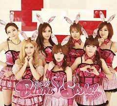 Bunny Style! (Type-A) - T-ARA