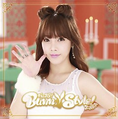 Album Bunny Style (Type-D) - T-ARA