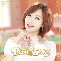 Album Bunny Style (Type-E) - T-ARA