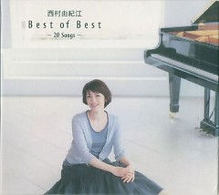 Best Of Best 20 Songs CD 2 - Yukie Nishimura