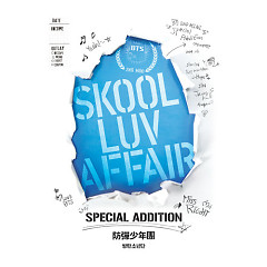 Skool Luv Affair Special Addition (Repackage) - Bangtan Boys