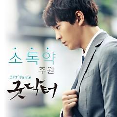 Good Doctor OST Part.6 - Joo Won