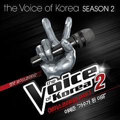 The Voice Of Korea 2 Part.1 - Lee Ye Jun