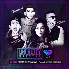 Unpretty Rapstar 2 Track 5 - Hyorin