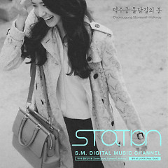 Deoksugung Stonewall Walkway (Single) - YoonA,10cm