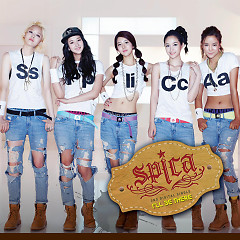 I'll Be There - Spica