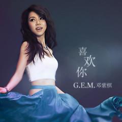 Album 喜欢你 / Thích Em (EP) - Đặng Tử Kỳ
