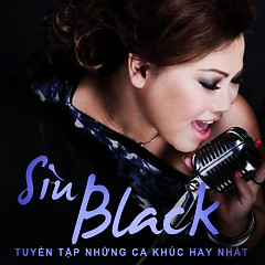 Album  - Siu Black