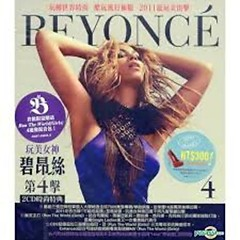 4 (Japan Edition) (CD2) - Beyoncé