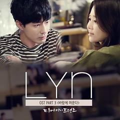 Dear My Friend OST Part.3 - Lyn