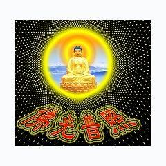 Nhạc Phật Giáo cải biên (Thích Trí Giải - Thanh Trì) -