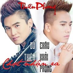 Album Chợt Nhận Ra (Single) - Du Thiên,Châu Khải Phong