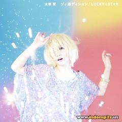 Lời bài hát được thể hiện bởi ca sĩ Ai Otsuka