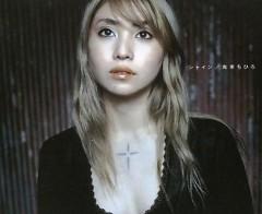 Shine - Chihiro Onitsuka