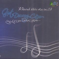 Khoảnh Khắc Dịu Êm 3 - Giọt Dương Cầm - Various Artists