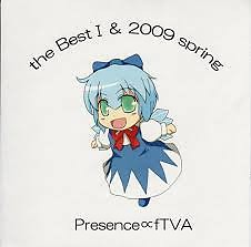 Album 2009 spring - Presence∝fTVA