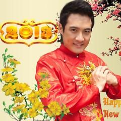 Chào Xuân Quý Tỵ 2013 - Trần Hoàng Anh