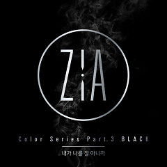 Color Series Part.3 'Black' (Single) - ZIA