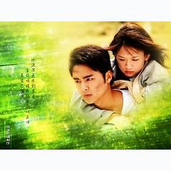 Hoàng tử ếch OST by Akira -