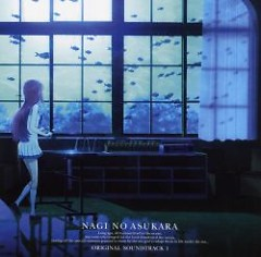 Nagi no Asukara Original Soundtrack 1 - Nagi no Asukara