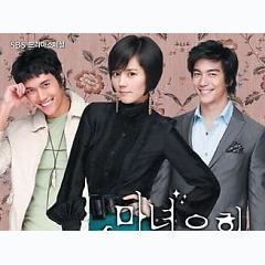 Playlist Album Ma Nữ Yoo Hee -