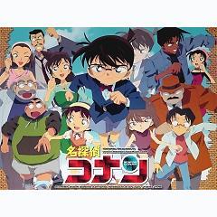 Detective Conan -