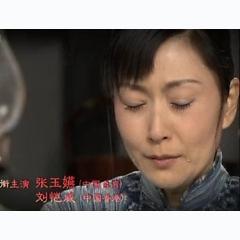Nhạc phim Mẹ chồng nàng dâu Today TV 2013 -