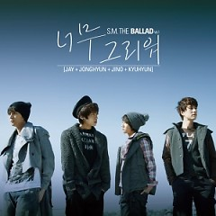 Really Missing You - S.M.Ballad