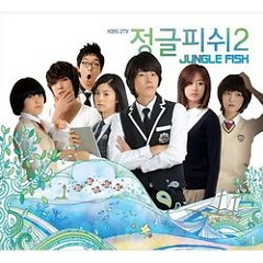 Jungle Fish 2 OST - Girl's Day ft. Supernova ft. Ji Yeon ft. Kim Yeo Hee ft. Yu Seung Chan ft. Xena ft. Taru