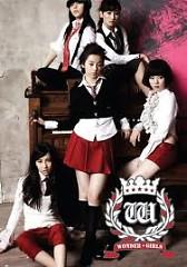 The Wonder Begins - Wonder Girls