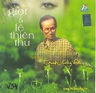 Lời bài hát được thể hiện bởi ca sĩ Hồng Nhung
