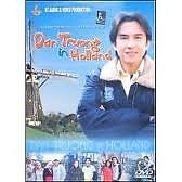 Album Đan Trường In Holland - Đan Trường