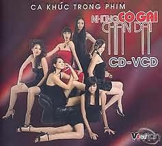 Những Cô Gái Chân Dài OST - Various Artists