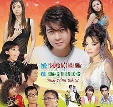 Album  - Hoàng Thiên Long