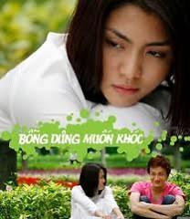 Bỗng Dưng Muốn Khóc ( OST ) - Various Artists