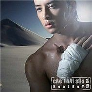 Album Kool Boy (Vol.5) - Cao Thái Sơn