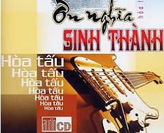 Ơn Nghĩa Sinh Thành - Various Artists