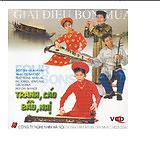 Giai Điệu Bốn Mùa - Various Artists