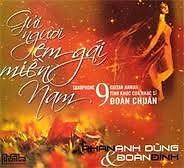 Gửi Người Em Gái Miền Nam - Various Artists
