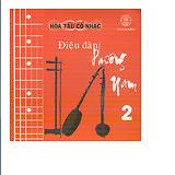 Điệu Đàn Phương Nam 2 - CD2 - Various Artists