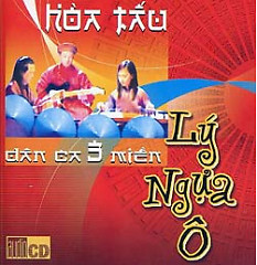 Lý Ngựa Ô - Various Artists