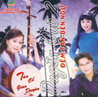 Đêm Tàn Bến Ngự - Various Artists