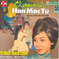 Chuyện Tình Hàn Mặc Tử - Various Artists