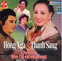 Chút Tình Dạ Cổ Hoài Lang - Hồng  Nga ft. Thanh Sang