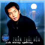 Album Cô Láng Giềng - Trần Thái Hòa