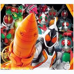 Kamen Rider -